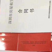 前海一般纳税人怎么做地址续签?/南山红本租赁凭证公司变更条件公司变更法人费用