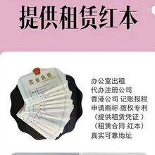 港澳商务签可以一次签两年的吗?_护照福田红本租赁凭证真实备案(5-10平)