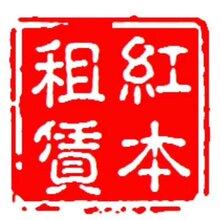 深圳福田港澳通行证-深圳福田港澳通行证签注深圳红本租赁凭证用途注册公司