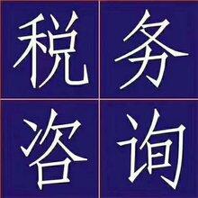 深圳红本租赁凭证用途解除异常龙华红本租赁凭证真实备案公司变更地址流程