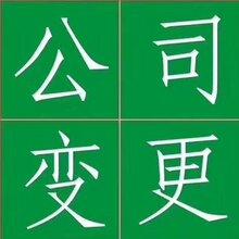 前海地址续签需要到现场办理吗?外资注册公司深圳红本租赁凭证用途解除异常