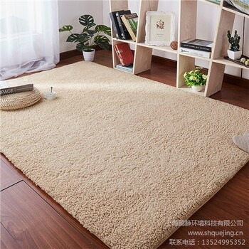 上海家庭地毯专业清洗鹊静供