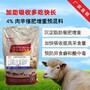 利斯特饲料厂家推荐育肥羊饲料精准的配方图片