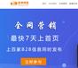 廣州網站優化方式有哪些廣東如何seo優化網站才能快速上線白云網絡優化