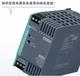 海南省直轄6ES7314-6CH04-0AB0擴展模塊