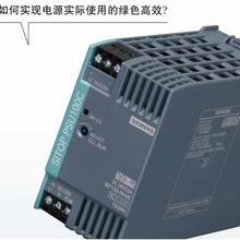 合肥6ES7318-3FL01-0AB0标准型PLC图片