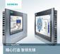 宁德6SE6420-2UD27-5CA1标准型PLC