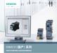 紹興西門子6ES7193-6BP20-0BB0擴展模塊