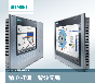 海南省直轄6FX3002-2CT10-1AH0顯示屏教程