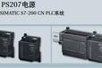 紹興6ES7131-6BH00-0BA0擴展模塊