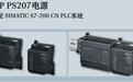 屏东县西门子6FC5112-0DA01-0AA0型号规格说明