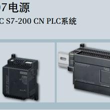 南阳6ES7193-6BP00-0BA0扩展模块图片