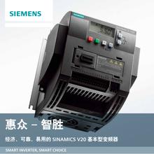 鄂尔多斯6ES7212-1AE40-0XB0标准型PLC图片