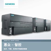 台州6FC5357-0BB22-0AE0扩展模块图片