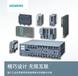 紹興3RW4036-1TB04型號規格說明
