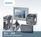 大慶西門子6ES7952-0KH00-0AA0標準型PLC