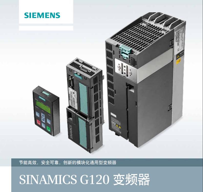 江北西门子6ES7138-4GA50-0AB0继电器输出