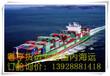 海口到上海海运专线,海口海运公司,海口货运公司?#20197;?#20136;货运
