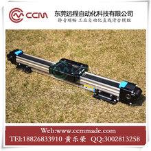 CCM直线滑台,静音高精密滑台高速运行滑台模组,厂家直销
