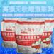重庆高强灌浆料价格优质灌浆料生产厂家直销