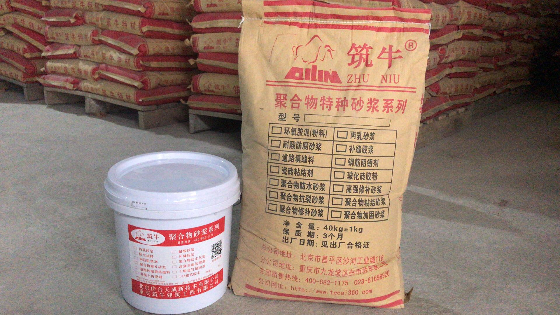 重庆C60灌浆料价格优质灌浆料生产厂家直销