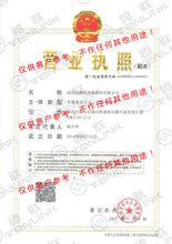 香港公司注册开户需要的流程