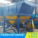高效節能斜管式濃密機濃密機礦漿脫水設備濃縮機