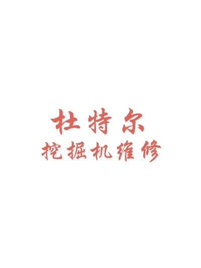 大阳城集团40469com