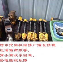 襄汾县沃尔沃挖掘机维修小臂没有力气的原因、签约图片
