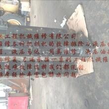 肃南神钢挖掘机维修4S中心点、肃南图片