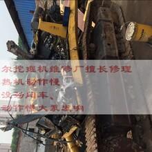 太白县日立挖掘机维修多路分配阀公司、太白县图片