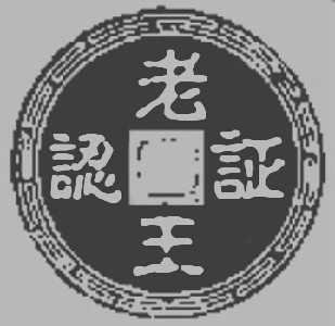 深圳市南方立讯检测有限公司