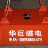 磁选机除铁器从非磁性物料中分离铁磁性物质磁分离设备