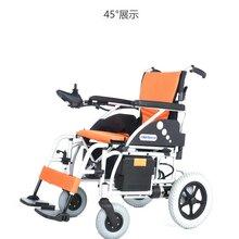 济南电动轮椅美利驰P108老年代步车免费送货包邮