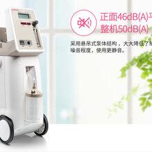 济南氧气机家用氧气机鱼跃制氧机9F-3W带雾化老人吸氧机