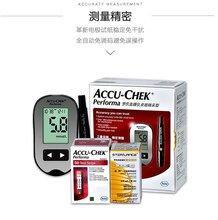 济南血糖仪价格特价促销进口血糖仪专卖