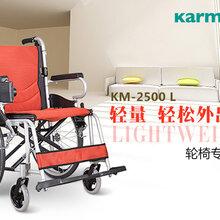 济南轮椅专卖康扬轮椅1502F24轻便折叠老人手推轮椅车