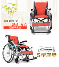 济南轮椅康扬1502F24铝合金老人轮椅车轻便折叠老人代步车