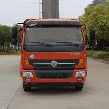 CLW5140TPBT5型平板运输车