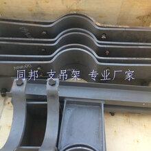 立管管夹上下连接吊架