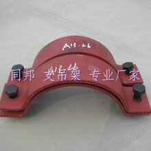 标准D3双孔短管夹专业厂家