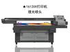 有機玻璃uv打印機亞克力鑰匙扣UV彩印機卡通動漫圖UV平板彩繪機