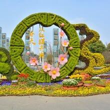 四川成都绿雕厂家专业生产各种绿雕造型图片