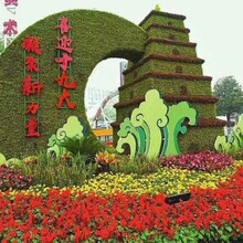 四川生产设计仿真绿雕造型的厂家哪家好?图片
