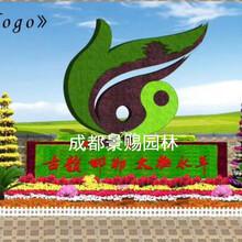 蝴蝶造型仿真绿雕,孔雀造型仿真绿雕,大熊猫造型仿真绿雕图片