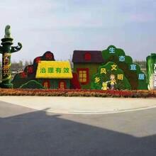 四季主题绿雕造型四川成都绿雕造型厂--景观雕塑供应图片