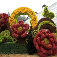绿雕造型绿雕造型制作_城市绿雕造型真植物雕塑造型图片