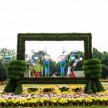 厂家定制主题雕塑造型真植物雕塑造型四川仿真绿雕造型厂家图片