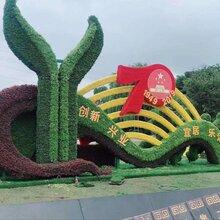 青山绿水主题雕塑造型定制绿色环保节日庆典主题雕塑图片