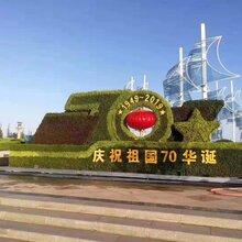 植物景观雕塑造型-仿真绿雕造型的使用期限图片